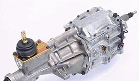 Ford cosworth T5 komplet mjenjač - Slike 2