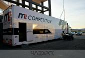 ASTA CAR Z3 SLIDE 2014 by Paddock Distribution - Kuvaa 3