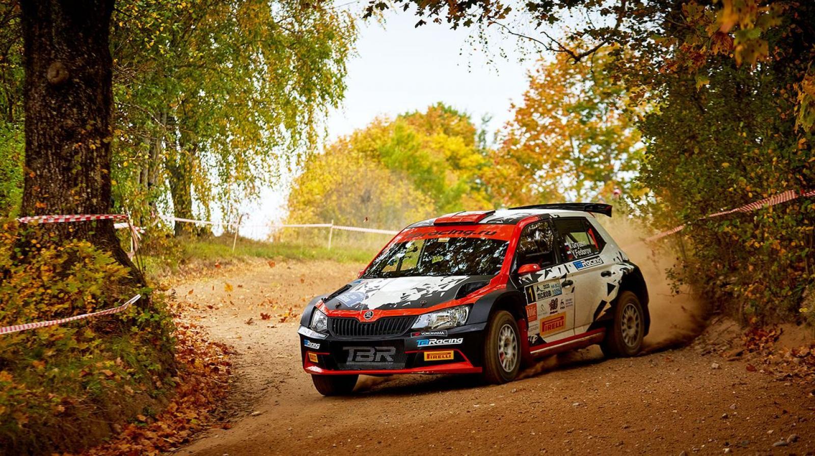 ERC Poland & Liepaja - Fabia R5 special offer - 2